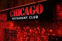 Chicago / Чикаго, клубный ресторан.  Все альбомы.